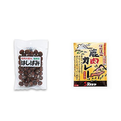 [2点セット] はしばみ(ヘーゼルナッツ)[塩味付](120g)・信州遠山 鹿肉カレー 中辛 (1食分)
