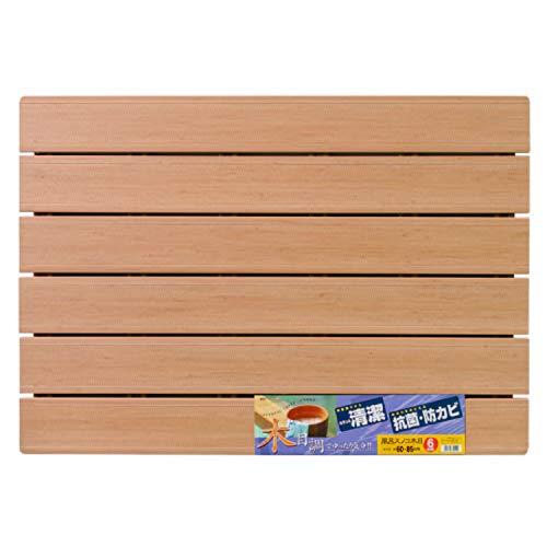 オーエ 木目すのこ 6枚板 ナチュラル 約60×85×3cm 抗菌 防カビ