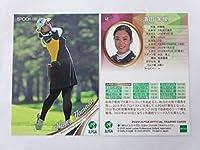 エポック 日本女子プロゴルフ協会2020■レギュラーカード■48/濱田茉優 ≪EPOCH 2020 JLPGAオフィシャルトレーディングカード≫