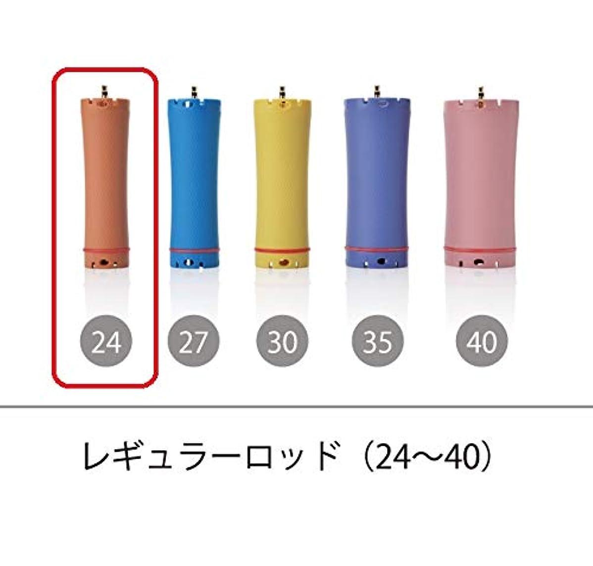 ブラジャー結び目心配ソキウス 専用ロッド レギュラーロッド 24mm