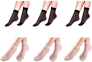 Carina Socks - Set Of 6 Voile Socquette - For Women