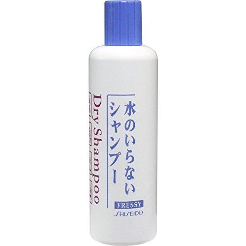 【エフティ資生堂】フレッシィ ドライシャンプー ボトルタイプ 250ml ×20個セット