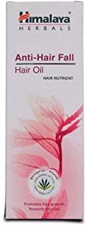 Himalaya Anti-Breakage Hair Oil with Thistle and Amla for Damaged Hair and Split Ends 6.76 oz (200 ml)