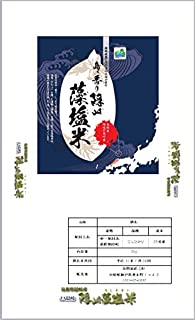 【玄米】 島根県 隠岐産 藻塩米 平成30年度産 特別栽培米 (10kg, 玄米)