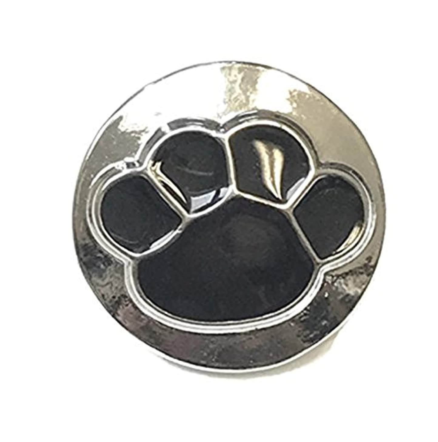 My Prime Gifts Snap Jewelry Enamel Dog Paw Print Black Standard Size 18-20 mm Charm