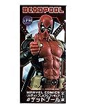 Marvel - Deadpool LPM Limited Premium Sega Figure 20 cm