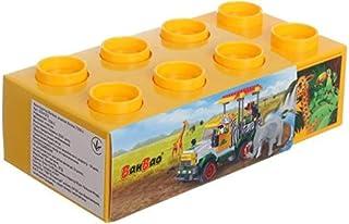 Banbao Plastic Storage Box, 7256-3