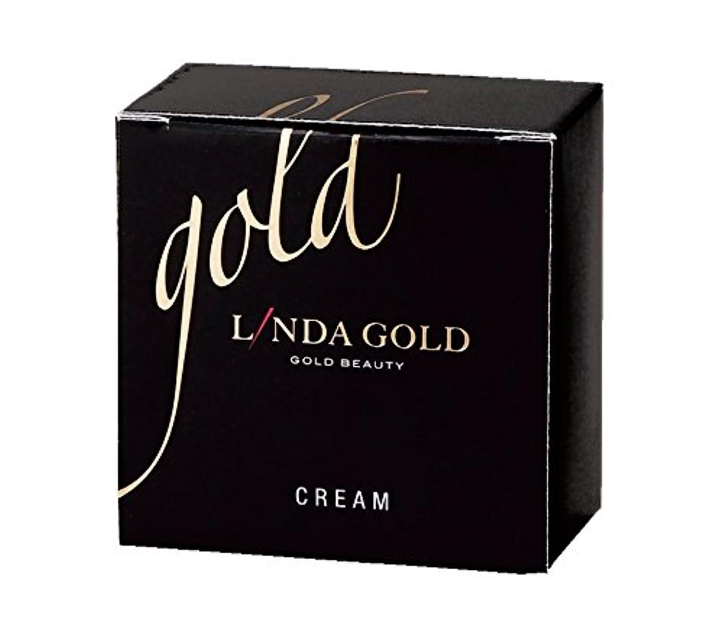喪放射するジョージエリオットLinda Gold クリーム