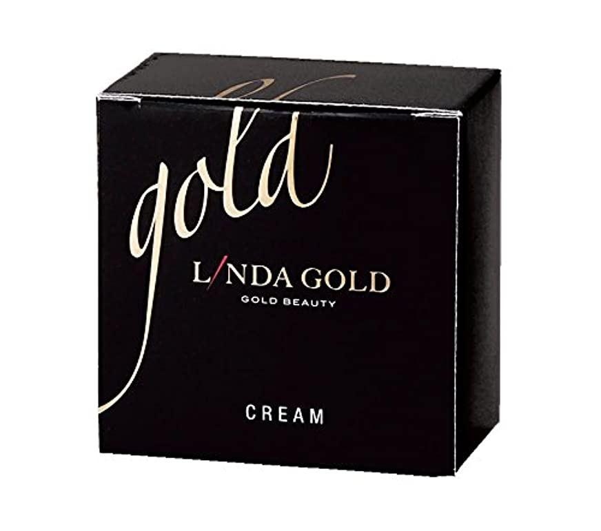 間隔しわ故障Linda Gold クリーム
