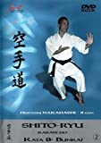 Shito Ryu Karate-Do Kata & Bunkai Vol.2 by Hidetoshi Nakahashi