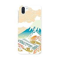 igcase AQUOS R2 706SH 専用 ソフトケース スマホカバー スマホケース ケース カバー tpu 008678 日本語・和柄 和風 和柄 カラフル 富士山