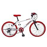 GRAPHIS(グラフィス) 子供用自転車 クロスバイク 20インチ 6段変速 スキュワー式 ジュニアサイクル キッズサイクル GR-001KIDS20 ホワイト/レッド