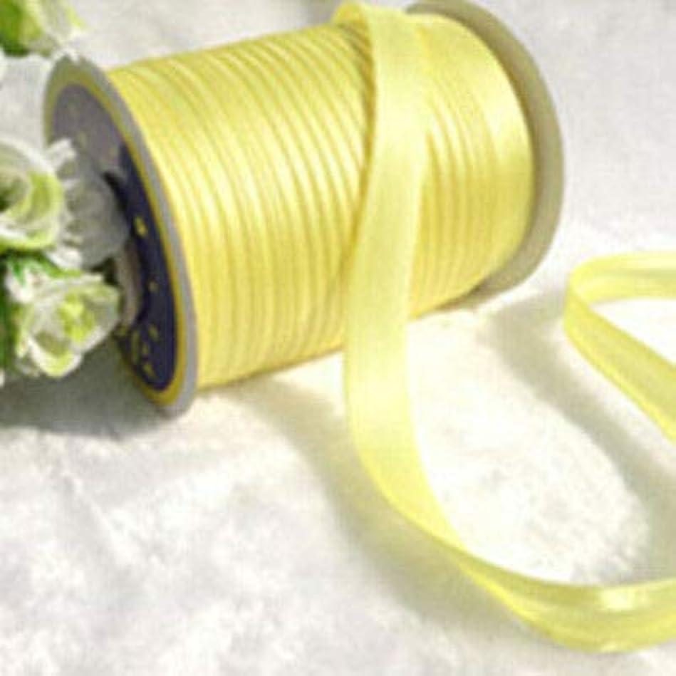 カスタム贅沢製造業FidgetGear 85?90メートルサテンロールエッジ縫製バインディングテープトリムリボンdiyの装飾布ハンドキット ライトイエロー