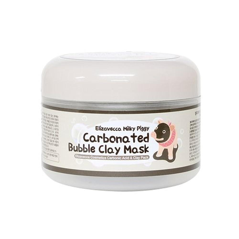 疑わしい被る純正[Elizaecca/エリザベカ/SESALO]炭酸バブルクレイマスク/Carbanated bubble clay mask[海外直送品]