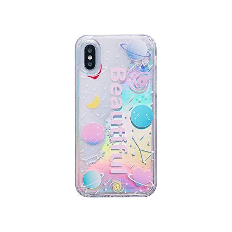 熟考する化粧iPhone ケース レディース メンズ 携帯ケース きらきら キラキラ 液体流砂 流れ星 ポップコーン 流珠 iPhone7/8/7Plus/8Plus,iPhone X/XR,iPhoneXS/XS MAX (iPhoneX ケース)