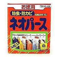 【エステー】ネオパース 洋服ダンス用4枚 ×10個セット