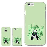 Google Pixel4 対応 スマホケース 全機種対応 ハードケース ハード型 パンダ 動物 アニマル シンプル 人気 パステル カラー 笹 草 animal panda スマートフォン ケース