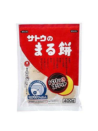 佐藤食品工業 サトウのまる餅 つきたてシングルP 袋400g [3218]