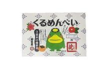 道の駅くるめ オリジナル商品 くるめんべい大(1箱16袋入×5箱)
