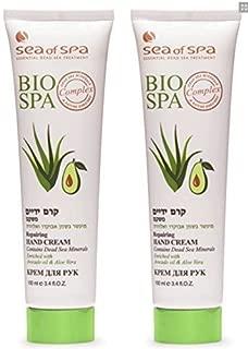 Lot of 2 Sea Of Spa Dead Sea Hand Cream Avocado Aloe Vera