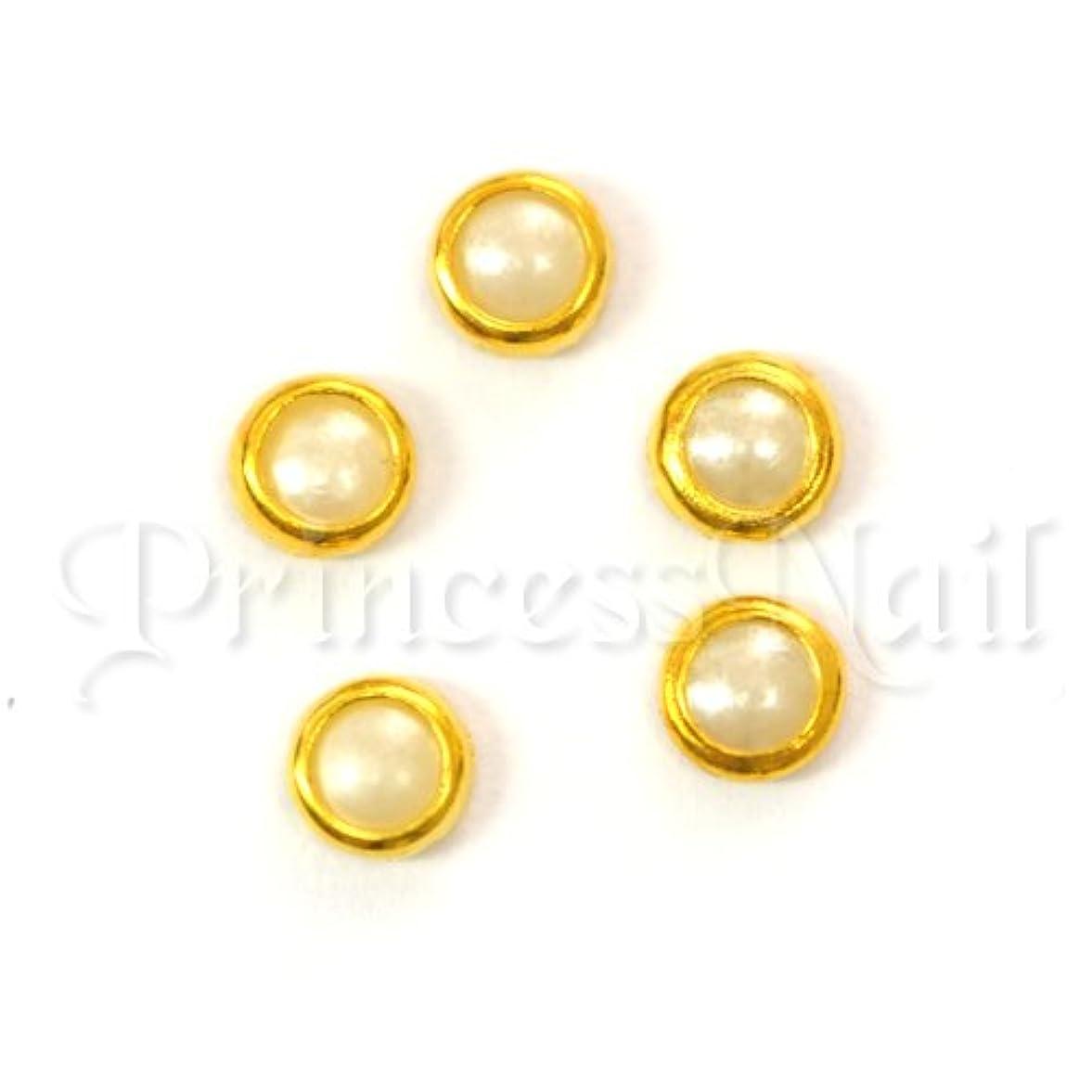 ストーンエッジにパールがハマった綺麗なパーツ パールリム(ゴールド) (4mm(20粒))