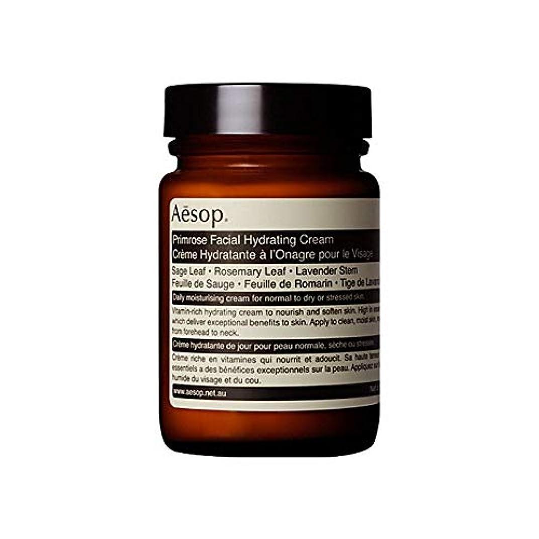 矩形エキサイティング佐賀[Aesop] イソップのサクラソウフェイシャルハイドレイティングクリーム120ミリリットル - Aesop Primrose Facial Hydrating Cream 120ml [並行輸入品]
