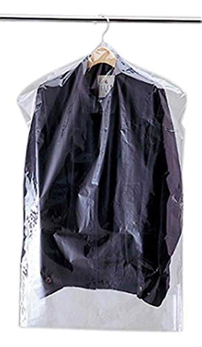 構成専制交流するアズワン ハンガーカバー(トップス用) 60×90cm/61-7231-68
