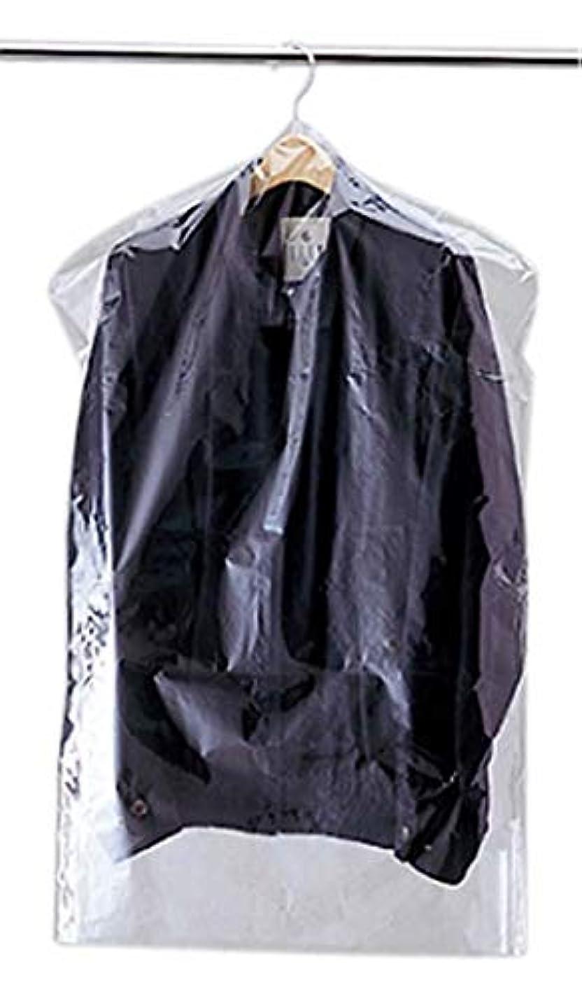 微弱おんどりチャットアズワン ハンガーカバー(トップス用) 50×90cm/61-7231-65