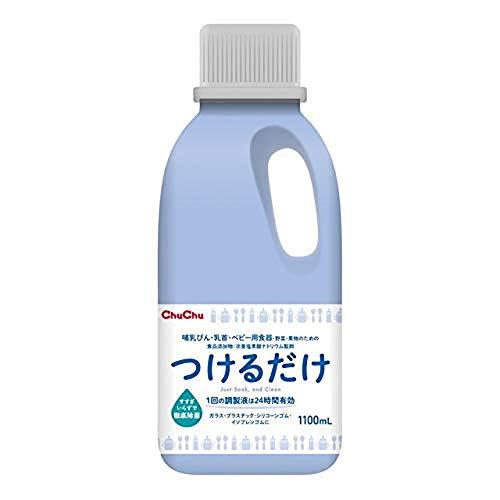 ジェクス 次亜塩素酸ナトリウム製剤 つけるだけ 1100mL 1w/v%