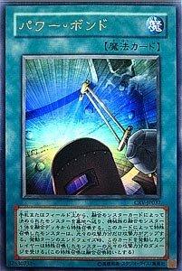 CRV-JP037 UR パワー・ボンド【遊戯王シングルカード】