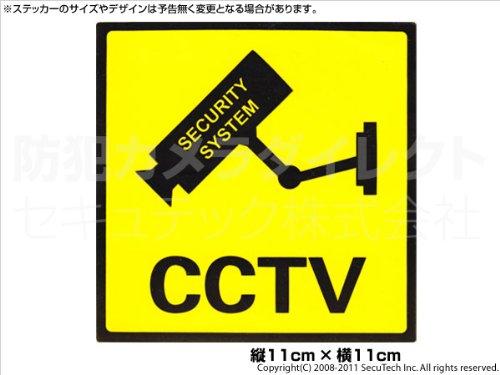 K1『ドーム型防犯用ダミーカメラCT-F003』