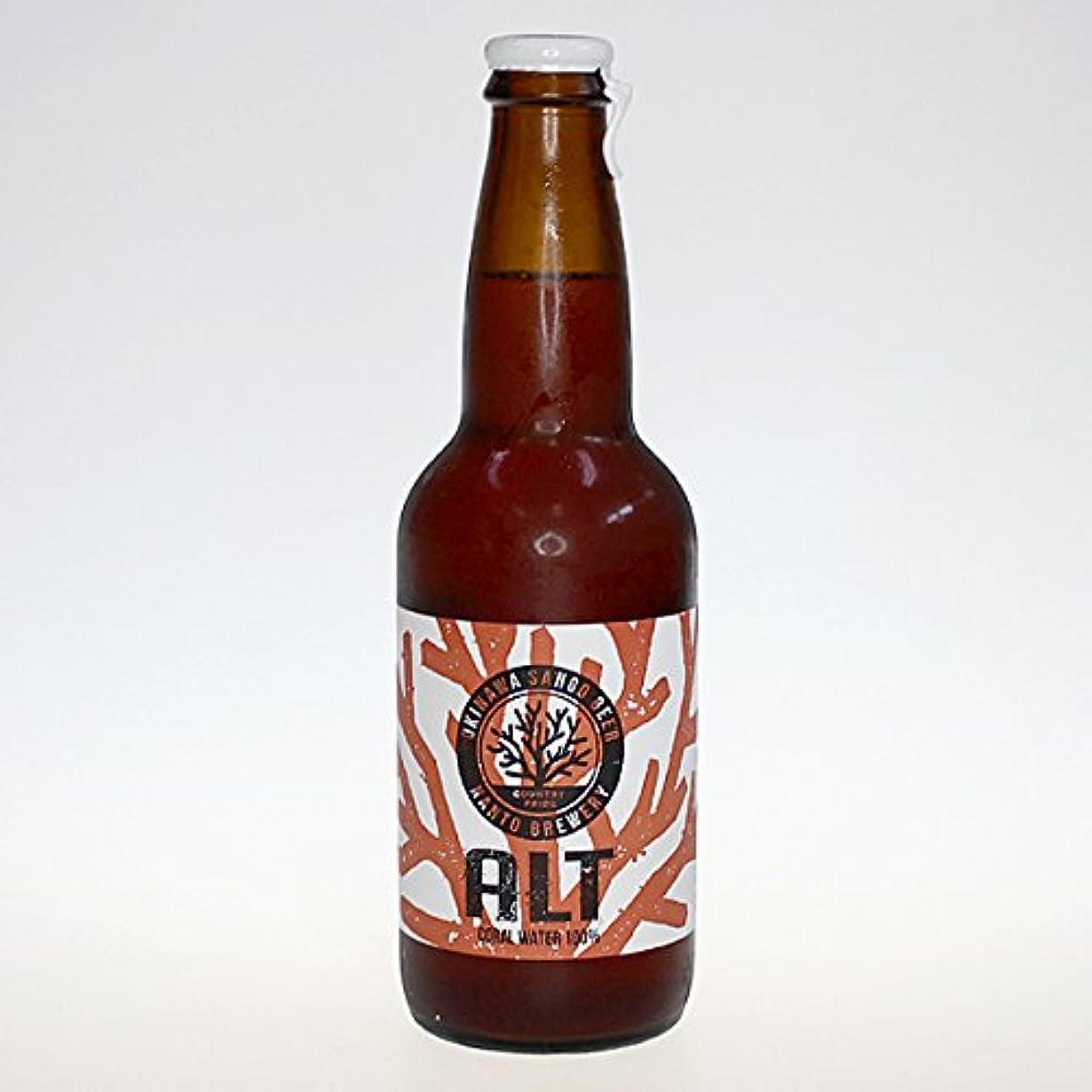 なかなかカンガルー提案[冷蔵] サンゴビール アルト 5度 330ml