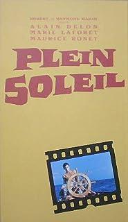 【映画パンフ】太陽がいっぱい ルネ・クレマン アラン・ドロン リバイバル判 1994年