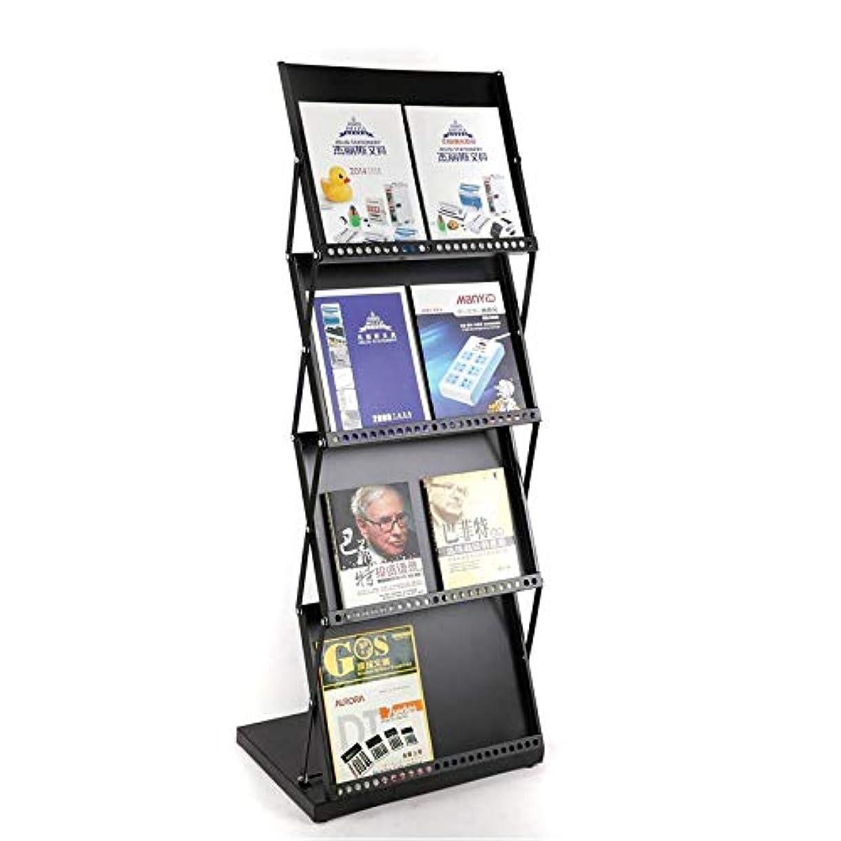 最も早いメナジェリー飼い慣らすLQQGXLFloorディスプレイスタンドポータブル 折りたたみ情報フレーム新聞ラックマガジンラックラックフロア自立ラック 文学スタンド