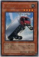 遊戯王 GLAS-JP014-R 《トラックロイド》 Rare