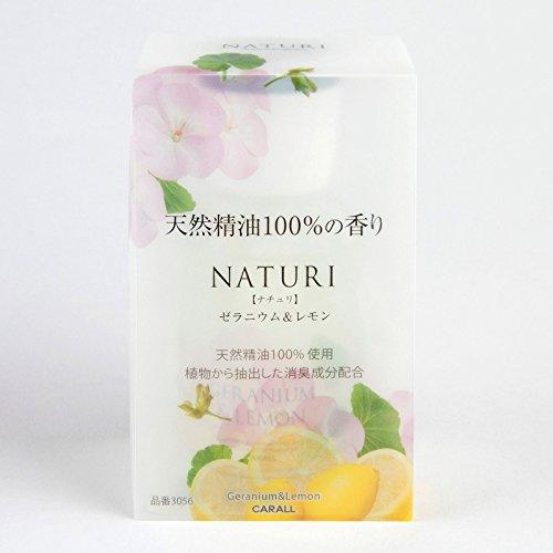 オカモト産業(CARALL) NATURI(ナチュリ) ゼラニウム&レモン 3056 車用芳香剤