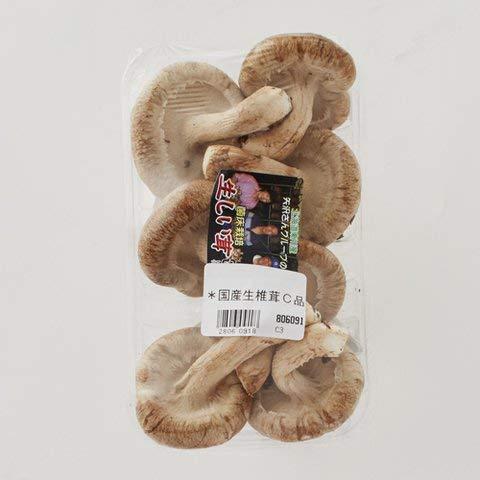 MC 生椎茸(菌床) C品 【冷凍・冷蔵】 2個