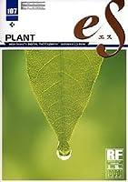 eS Vol.07 植物 ~PLANT~