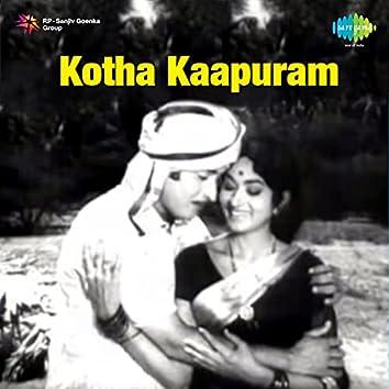 "Kaapuram Koththa Kaapuram (From ""Kotha Kaapuram"") - Single"