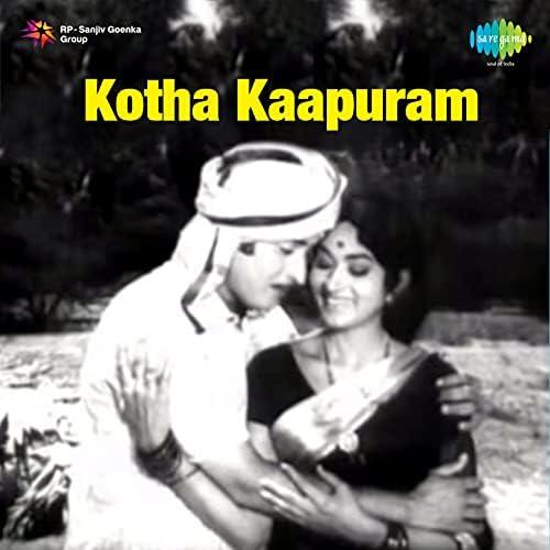 S. P. Balasubrahmanyam, P. Susheela & K. V. Mahadevan