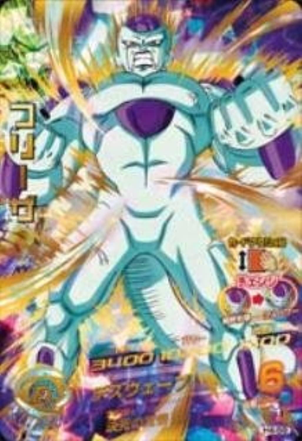 Dragon Ball Heroes   4th   H458 freezer Death Wave UR