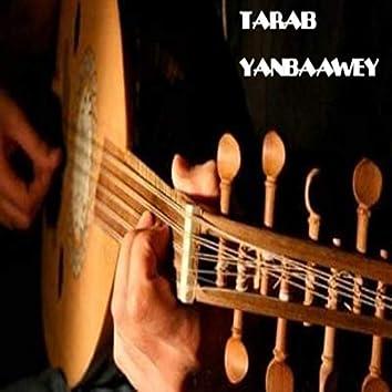 Mal El Malleh