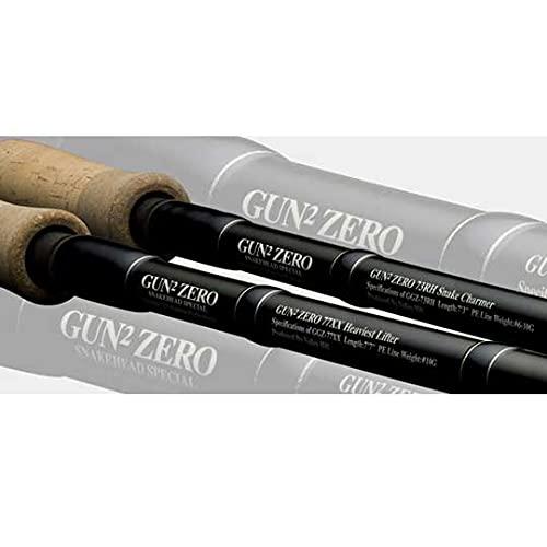 バレーヒル(ValleyHill) GUN2ゼロ・スネイクヘッドスペシャル GGZ-77XX-K ヘヴィエストリフター 42301