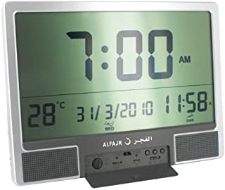 "AlFajr Large Azan Digital Clock Jumbo CJ-07 (15"" LCD) Al Fajr Islamic Muslim Prayer"