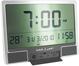 "AlFajr Large Azan Digital wall Clock (15"" LCD) cj-07"