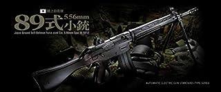 格安 マルイ No.83 89式5.56mm小銃