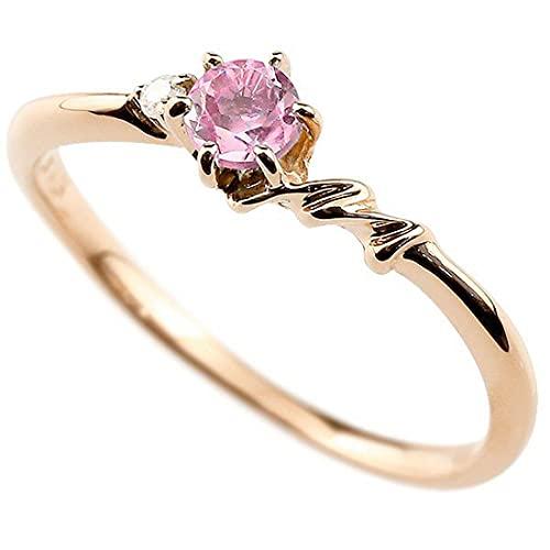 [アトラス]Atrus 指輪 レディース 10金 ピンクゴールドk10 ピンクサファイア ダイヤモンド イニシャル ネーム M ピンキーリング 華奢 アルファベット 9月誕生石 27号