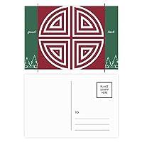 中国の伝統的な4つのシンボル グッドラック・ポストカードセットのカードを郵送側20個