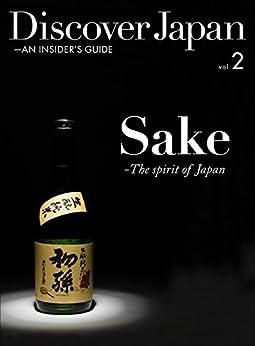 [ディスカバー・ジャパン編集部]のDiscover Japan - AN INSIDER'S GUIDE 「Sake -The Spirit of Japan」 [雑誌] (英語版 Discover Japan Book 2015008) (English Edition)