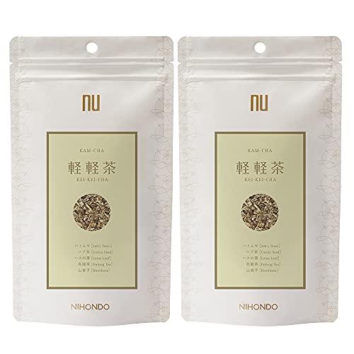 【リニューアル】 漢茶 軽軽茶 (けいけいちゃ) 2袋 セット ( 2g×12包 ) ティーバック ハトムギ茶 ベース 健康茶 薬日本堂